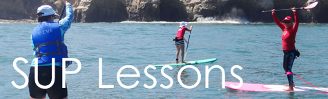 SUP_lessons01.jpg